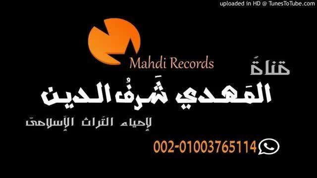 سورت نجم و قمر - استاد محمد مهدى شرف الدین
