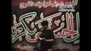 سید جواد ذاکر - حضرت رقیه (س)