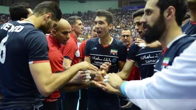 به مناسبت پیروزی تیم ملی والیبال ایران