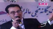 تقلید صدا و خنده دار ترین برنامه طنز صدای تهران