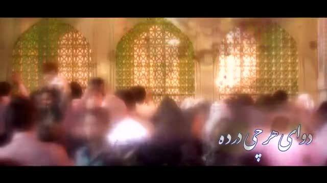 میکس زیبای آهنگ امام رضا(ع) 2 (حامد زمانی-هلالی)