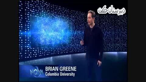 فضا چیست و چگونه خمیدگی فضا به گرانش مربوطه؟