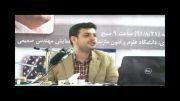استاد رائفی پور - ایران و غرب (1)