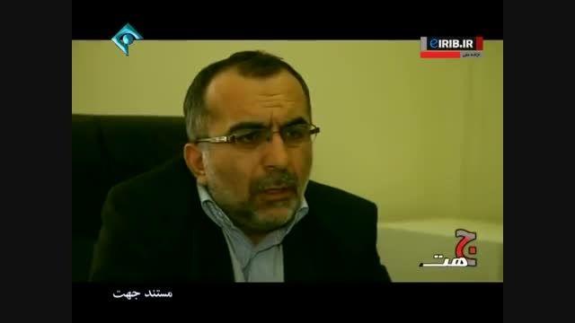 مستند خیانت روابط زناشویی در ایران.....!!!!!!