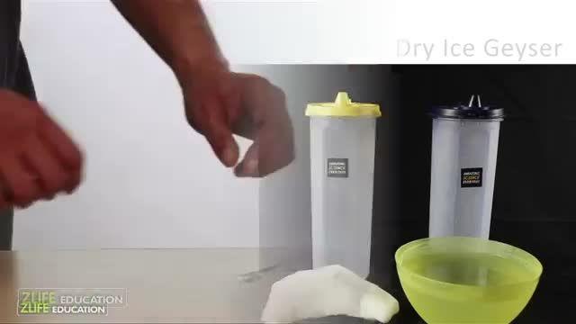 آزمایش با یخ خشک و آب