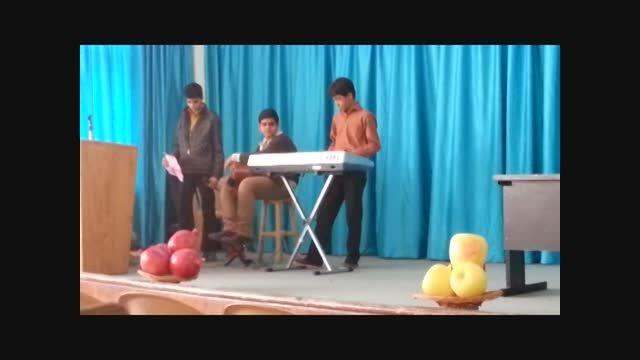 جشن 22 بهمن مدرسه