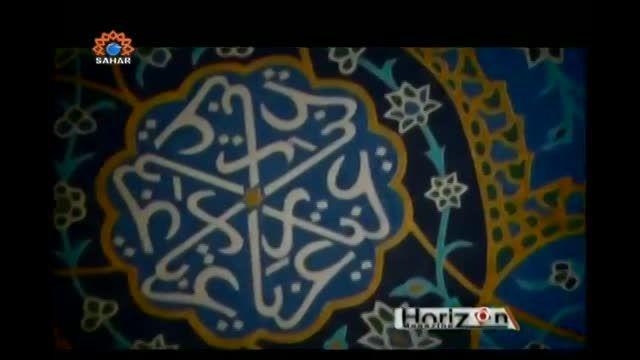 شبکه سحر شهر تبریز tabriz