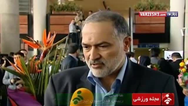 بازگشت تیم ملی تیراندازی به ایران