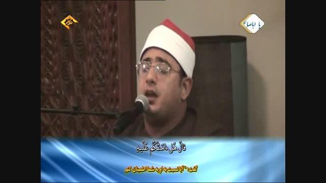 قطعه ای زیبا از محمود شحات-سه گاه حجاز