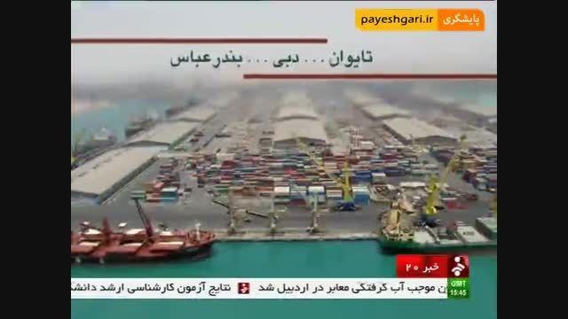 کشف 25 بشکه 220 لیتری مواد مخدر صنعتی در بندر عباس