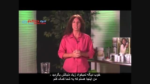 طرز تهیه معجون سالم (organickhanegi.ir)