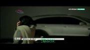 موزیک ویدیو Distance پارک شین هه و جانگ گیون سوک