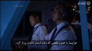 مستند پیام اضطراری با دوبله فارسی - ارزشهای فرهنگی