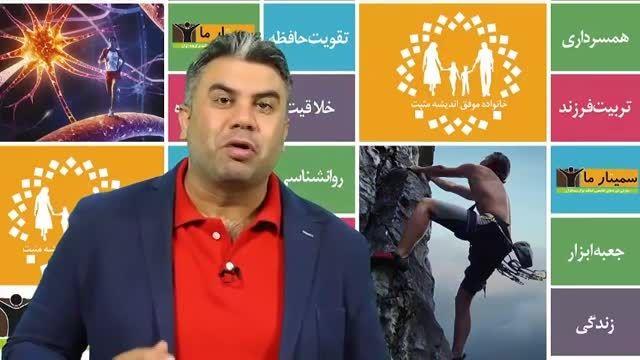 گوسفند نباشیم، چوپان باشیم! NLP| استاد احمد نوری
