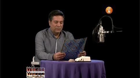متن خوانی حمید رضا پگاه و آدم ها با صدای محسن یگانه