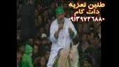 شهادت حضرت علی اصغر در تعزیه امام حسین(ع) 1390 قودجان