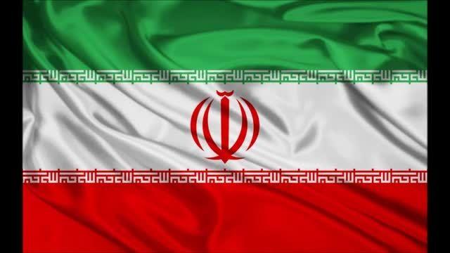 سرود ملی نظام مقدس جمهوری اسلامی ایران