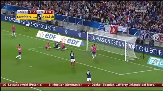 خلاصه بازی فرانسه 2-1 صربستان