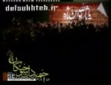 محمدحسین حدادیان-سینه زنی محشر سال90