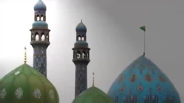 نماهنگ بسیار زیبای(مسجد) با صدای حامد زمانی