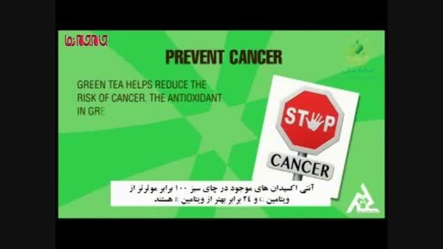5 خاصیت اصلی دمنوش چای سبز فیلم گلچین صفاسا