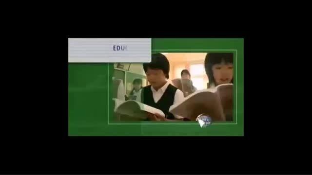مدارس ژاپن چه خبره ؟ (سیستم آموزش در مدارس ژاپن)-عالیه