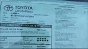 بررسی Toyota Camry SE 2.5 L  2015 -- تویوتا کمری 2015