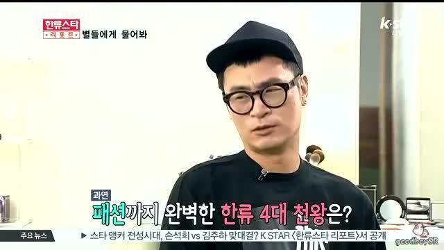 ♥اوپا لی مین هو♥STAR مقایسه اوپا ستاره کره ای با بقیه