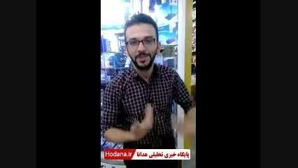 تکذیب خبر کشته شدن یک جوان در تجمع ارومیه