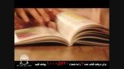 آگهی کتاب «آشپزی با غذاهای سالم و رژیمی»