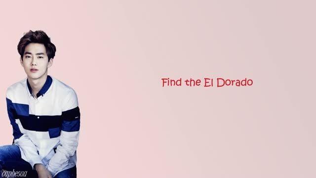 EXO-K-ELDORADO