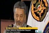 مانور دریایی ارتش جمهوری اسلامی ایران