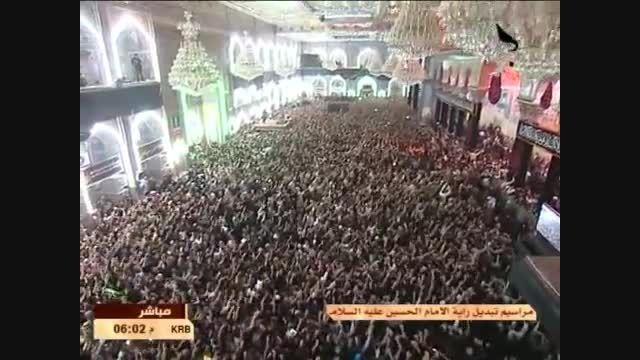 مراسم تعویض پرچم امام حسین محرم94