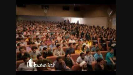 سخنرانی استاد علی اکبر رائفی پور در خصوص امام علی