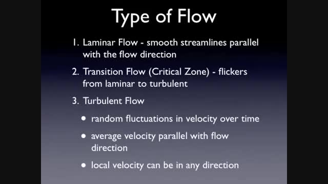 مکانیک سیالات 17 - جریان آرام سیال