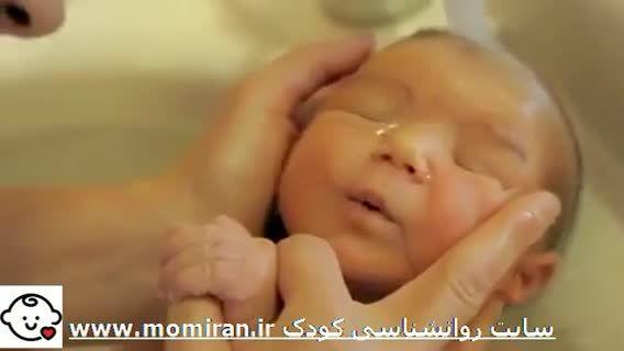 حمام کردن و ماساژ نوزاد
