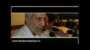 کلیپ وداع با حاج محمود پادگان خبر نگار پیش کسوت شهریار