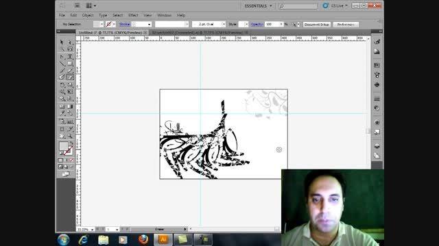 24- آموزش Illustrator - خروجی گرفتن