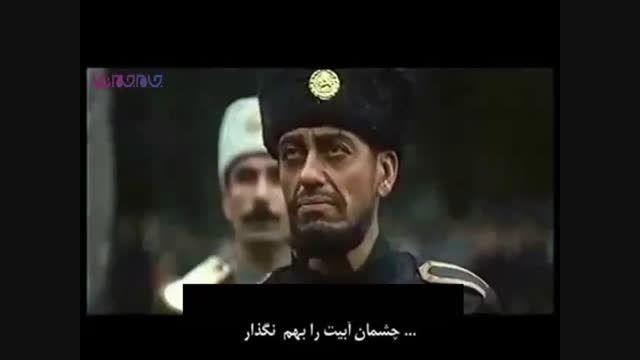 سرود کوچک جنگلی ناصر مسعودی فیلم کلیپ گلچین صفاسا
