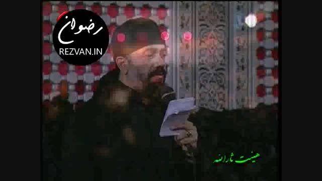 جلسات | حاج محمود کریمی | شب چهارم محرم 93 (2)
