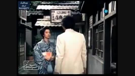 سریال ژاپنی قدیمی اوشین سالهای دور از خانه