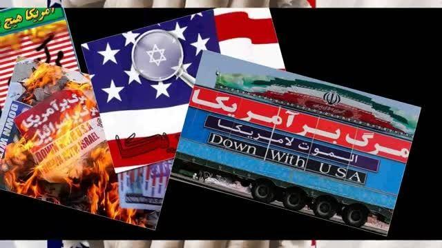 نماهنگ مرگ=امریکا حامد زمانی و علی اکبر قلیچ