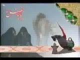 روضه - حضرت زینب(س)