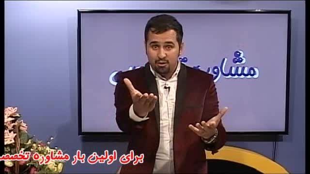 کنکور تجربی با مشاور متفاوت کنکور ایران مهندس کرمانیها