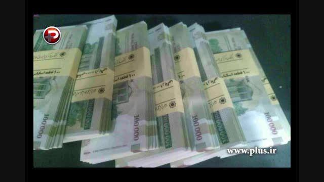 اسکناس 10 هزار تومانی تقلبی وارد بازار شد!