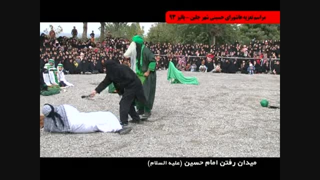 زمان شهادت حبیب بن مظاهر
