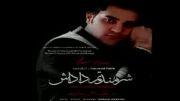 شرمندتم داداش آهنگ جدید و محرمی زیبای مسعود فتحی
