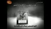 انحراف در عزاداری امام حسین علیه السلام