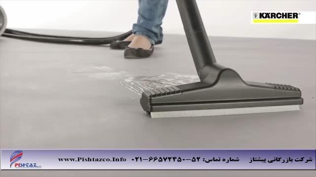 دستگاه بخارشوی کارچر - بخار شوی صنعتی - بخارشور