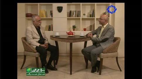 تجربه.گفتگو با آقای عبدالله اسکندری.بخش پنجم